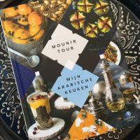Kookboek Mounir Toub